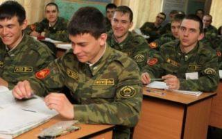 Возможна ли отмена призыва в армию?