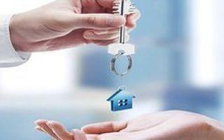 Какие условия для военной ипотеки?