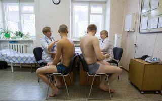 Что проверяют на медосмотре в военкомате?