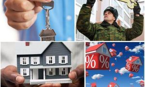 Предоставляется ли жилье для сотрудников МВД?