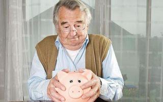 Какая пенсия ветеранов боевых действий?