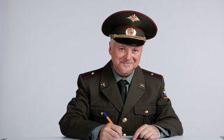 Как получить пенсию работающим военным пенсионерам?