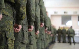 Где узнать, берут ли в армию с псориазом?