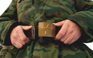 Что делать в ситуации армия и кредит?