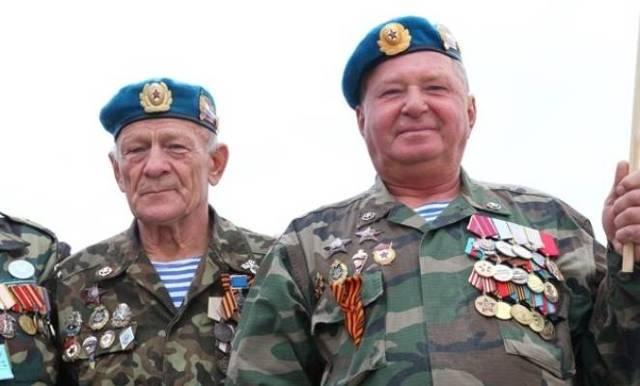 Льготы ветеранам боевых действий по оплате коммунальных услуг