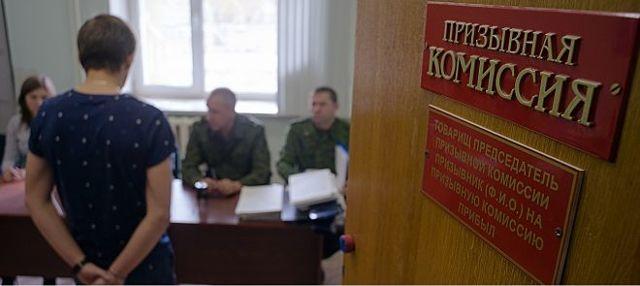 Призывная комиссия в военкомате: права призывника