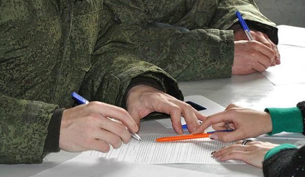 Служба по контракту - порядок поступления на службу