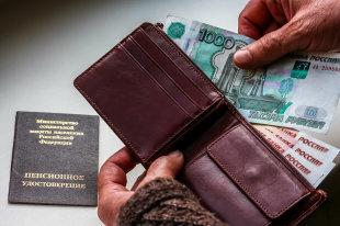 Кто имеет право на двойную пенсию