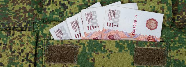 Выплаты военнослужащих по контракту - размер выплат