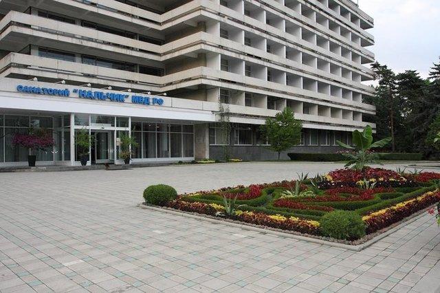 Санаторно-курортное лечение сотрудников МВД