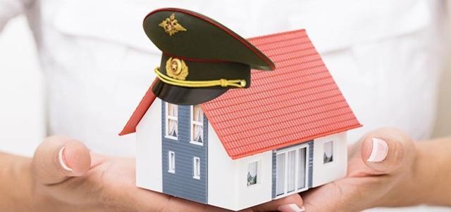 Военная ипотека - условия получения и пошаговая инструкция