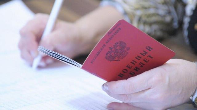 Как восстановить военный билет: подробная инструкция