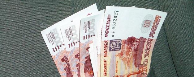 Классность в МВД - процент надбавки дополнительных выплат