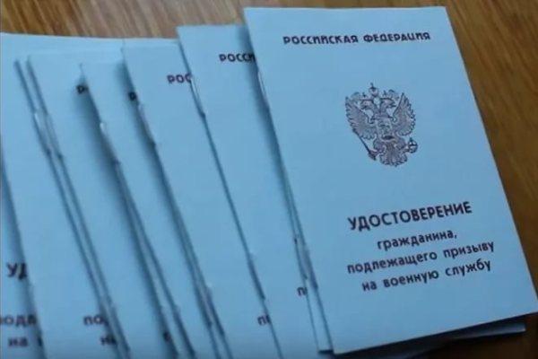 Документы для военкомата - как встать на воинский учет