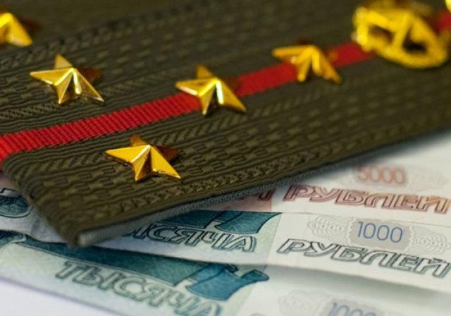 Отмена понижающего коэффициента военным пенсионерам