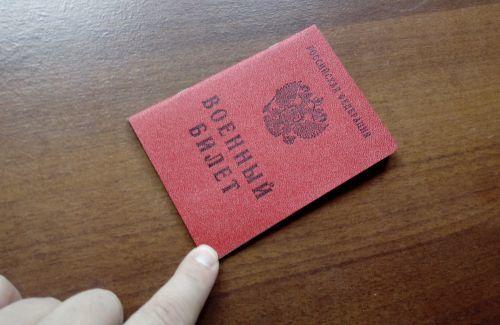 Статья 7Б в военном билете - расшифровка