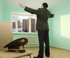 Реестр жилья для военнослужащих - что это такое