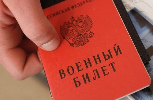 Статья 17б в военном билете - расшифровка статьи