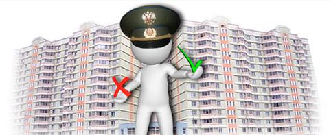 Сумма военной ипотеки - плюсы и минусы